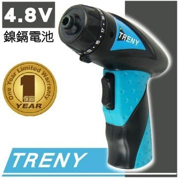 【TRENY直營】4.8V 可充電電池 充電起子機 電鑽 起子機 維修工具 修繕 家庭DIY 居家必備 3505
