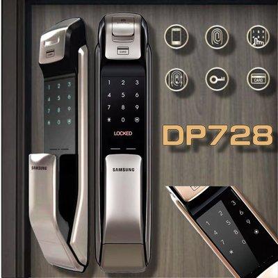 電子鎖 Samsung728 指紋電子...