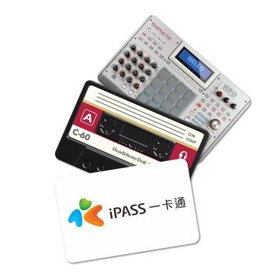 防水悠遊卡貼紙-音樂設計款(共8款)卡...