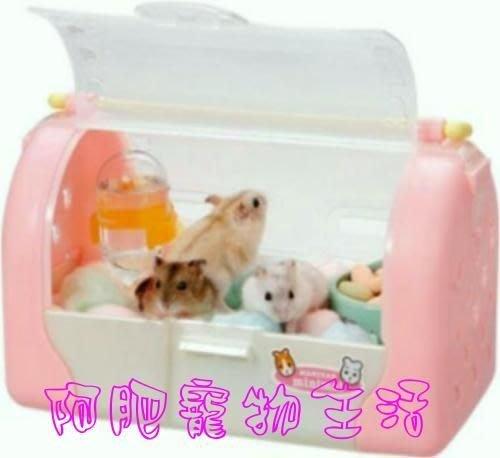 【阿肥寵物生活】日本Marukan粉嫩小動物外出籠附水瓶/楓葉鼠˙黃金鼠˙蜜袋鼯皆適用
