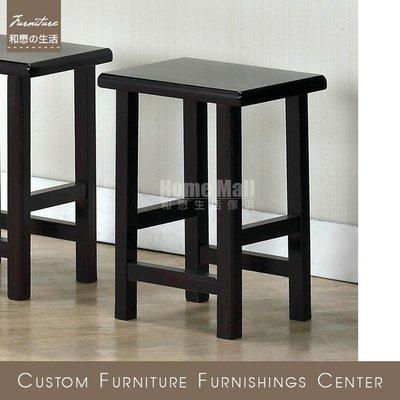 HOME MALL~A6實木餐椅(自取)$799元(雙北市免運費)6N