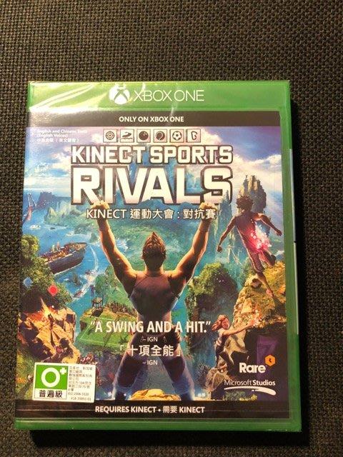 未拆封 XBOX ONE Kinect 大會:對抗賽 中英合版 Sports Riva