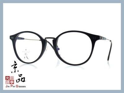 【PORTER】BAILEY 14002-02801O 亮黑色框 波特 光學眼鏡 公司貨 JPG 京品眼鏡