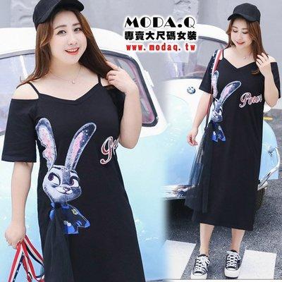 *MoDa.Q中大尺碼*【P1812】性感兔子立體蕾絲珍珠耳露肩造型洋裝