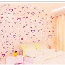 壁貼之王~山中幸福~無痕不傷牆重覆貼 浪漫滿屋~粉1 玫紅1 MMX浪漫愛心 乳白膜底~