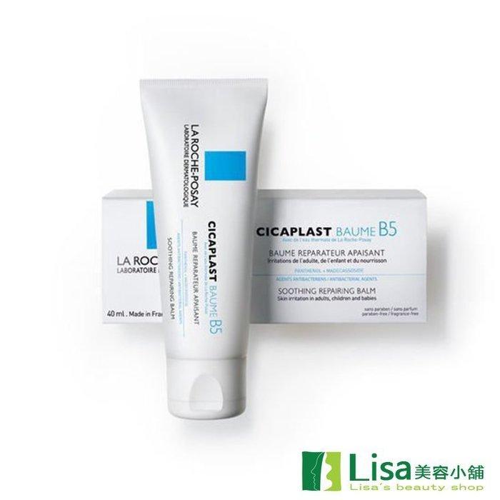 La Roche-Posay理膚寶水全面修復霜40ml 贈體驗品 適合乾燥及敏感膚質