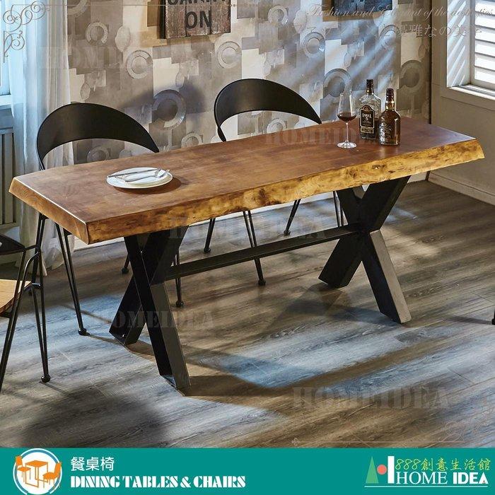 『888創意生活館』202-460-1泰森6尺原木餐桌$15,600元(17-1餐廳專用餐桌餐椅cafe咖啡)高雄家具