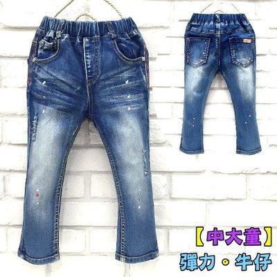 【班比納精品童裝】彈力潑漆刷破刷白牛仔褲【中大童】-藍【BB16092409】