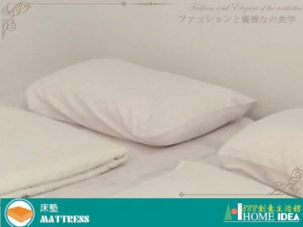 《888創意生活館》023-UA003-1素白枕頭套1.5X3尺$75元(09飯店汽車旅館日租套房專用)高雄家具