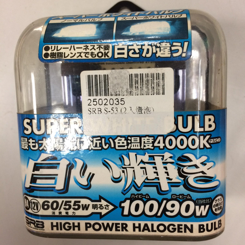 【光電小舖】H4 12V 60/55W 燈泡