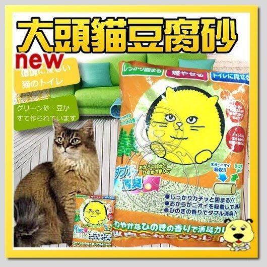 【幸福培菓寵物】日本Super cat 超級大頭貓豆腐砂5L  特價199元