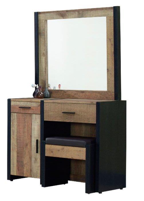 【DH】貨號N16-1名稱《韋恩》3.2尺厚切木紋化妝台組含椅(圖一)木心板台灣製可訂做.主要地區免運費