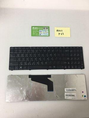 "**NB-pro""華碩A53/K52D/X55VD/X54H/N73J/A52jC/K53S鍵盤全新只要$1200"