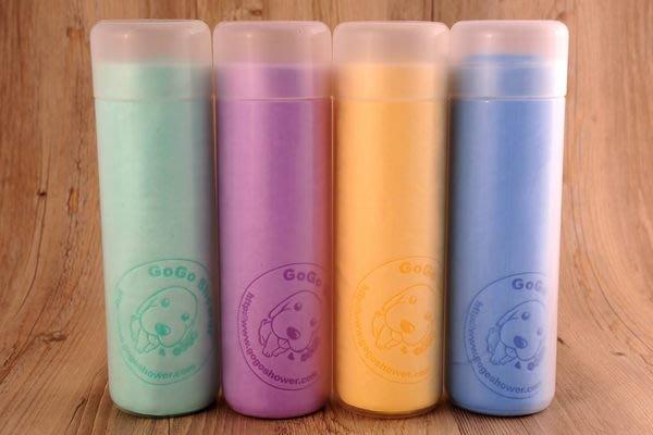超強海綿吸水毛巾~每組2條~瞬間吸附水份~特價~優質寵物美容產品-現貨