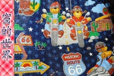 【窗的世界】20年專業製作達人,卡通哈雷熊窗簾#002,羅馬簾