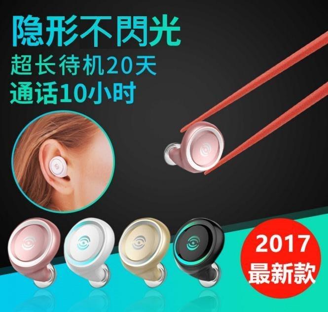 New  A4 迷你小耳機 最小立體藍牙耳機 入耳式迷你隱形超小款 可通話、聽音樂 Lin