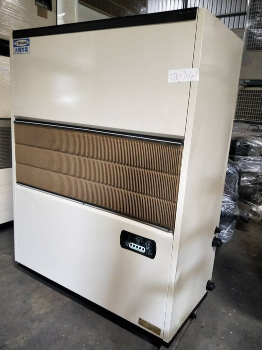 (大台北)中古大同15RT水冷箱型機3φ220V(編號:TA1070101)~冷氣空調拆除回收買賣出租~