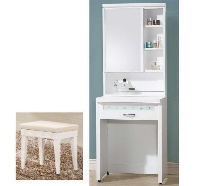 【DH】商品編號vc201-5商品名稱楓林白色2尺鏡台含椅(圖一)鏡片可打開備置物。備有2.8尺另計。主要地區免運費