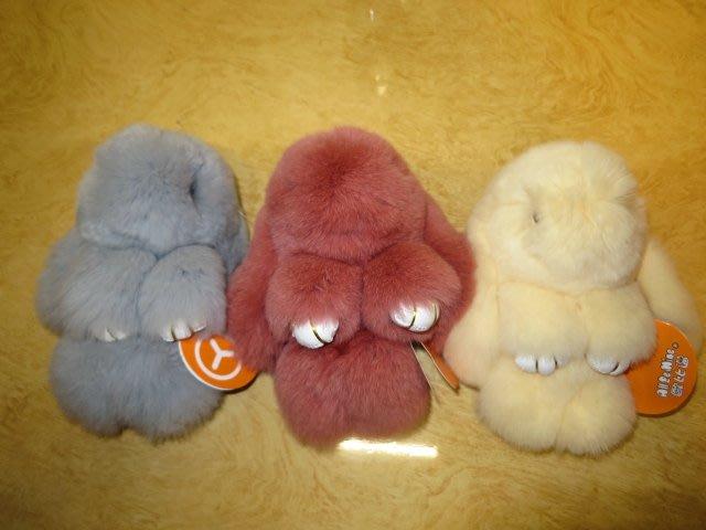 ///可愛娃娃///~6吋可愛的超柔軟毛絨裝死兔絨毛娃娃3款~兔子~絨毛兔~鎖圈掛飾---約15公分