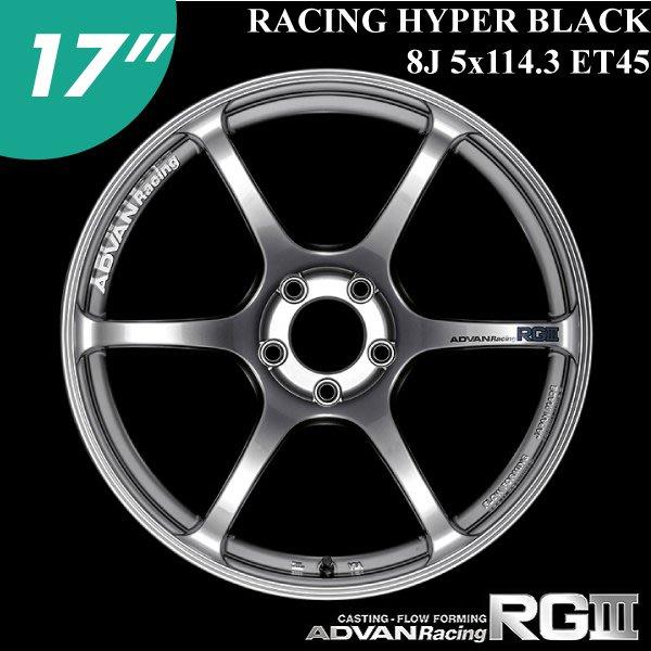 """【Power Parts】ADVAN RACING RG III 17"""" 8J 5x114.3 ET45 鋁圈 鈦銀"""