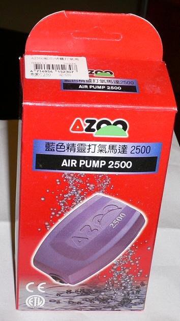 AZOO 藍色精靈打氣馬達 A2500 單孔
