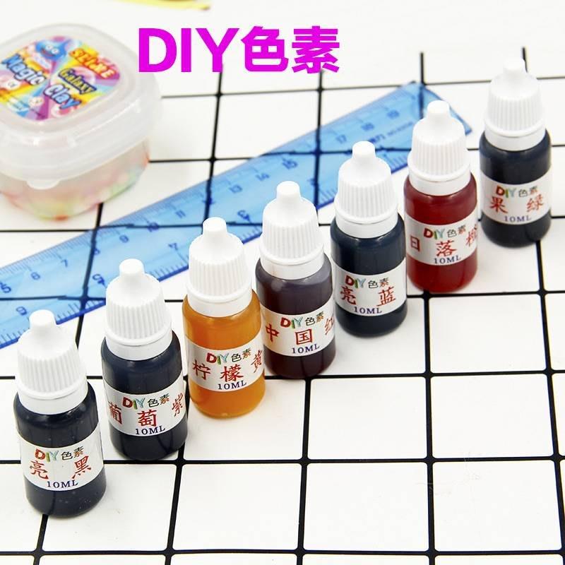 現貨DIY7色素10ml一瓶 滴膠配件史萊姆配件輕黏土配件uv膠配件ab膠配件史萊姆裝飾滴膠裝飾黏土裝飾 手作素