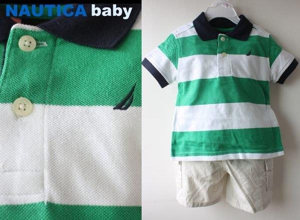 【NAUTICA】100% 全新正品 短袖 POLO衫 + 卡其短褲 彌月禮 二件組【12M-18M】*綠色果凍*