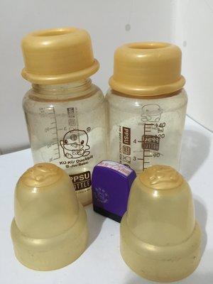 二手 酷咕鴨 ku ku Kuku標準口徑一般口徑PPSU pes奶瓶小奶瓶一支32元無奶嘴 另售母乳實感奶嘴 母乳袋