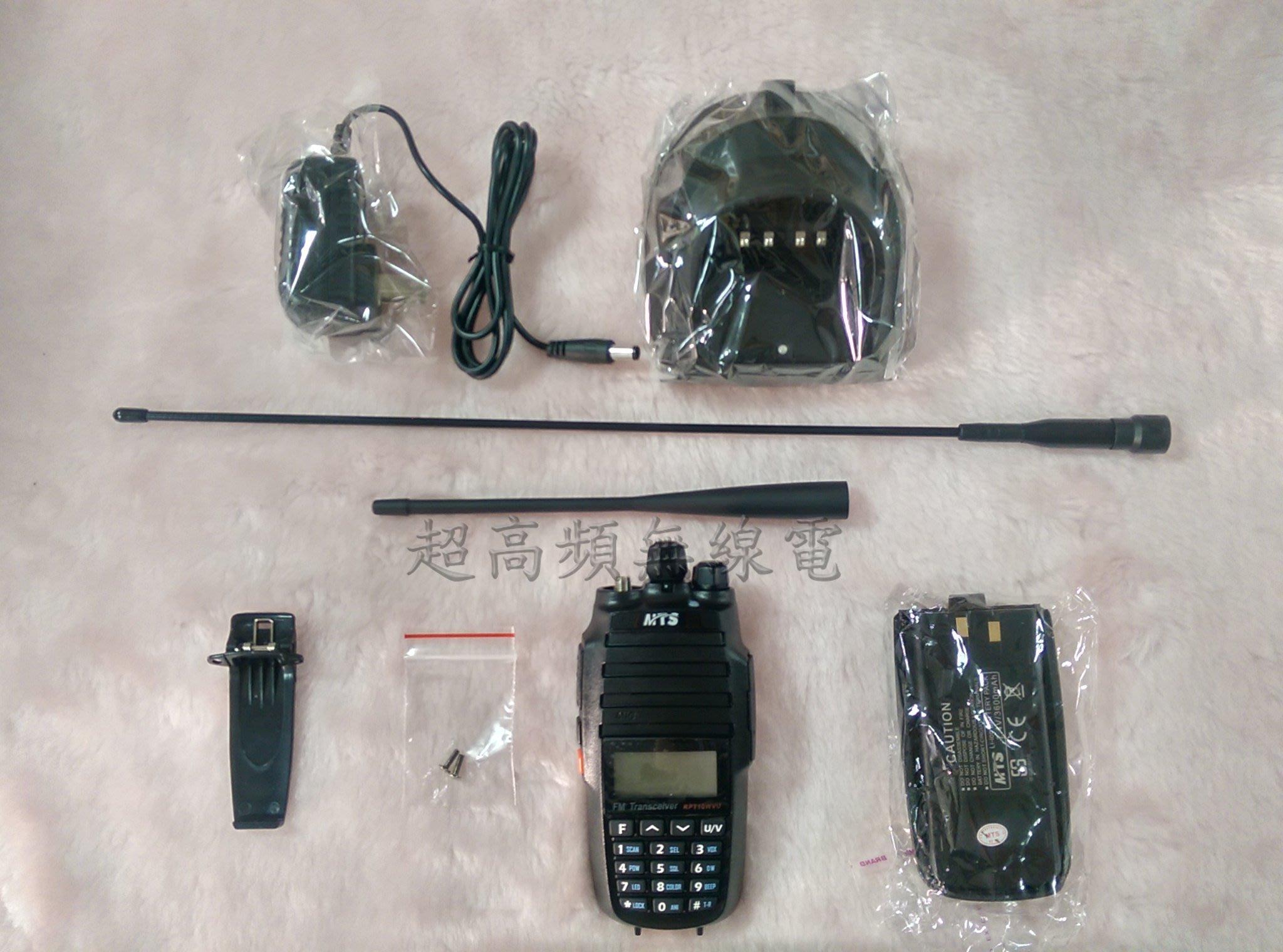 [超高頻無線電聯盟] MTS RPT10WVU 10瓦 大功率 距離遠 雙功率晶體 RPT10W 10WUV