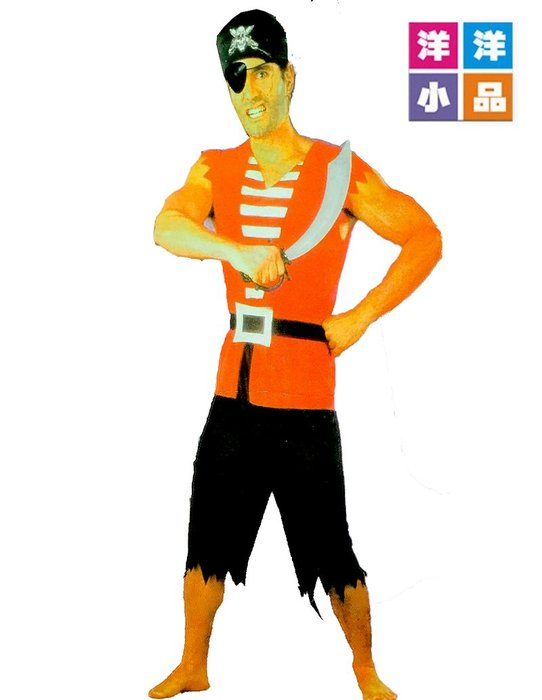 【洋洋小品成人海盜裝-大人B】萬聖節服裝聖誕節服裝化妝表演舞會派對造型角色扮演服裝道具