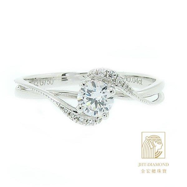 【JHT 金宏總珠寶/GIA專賣】婚戒/鑽戒 女鑽石戒台 (不含搭配主鑽)JRB021