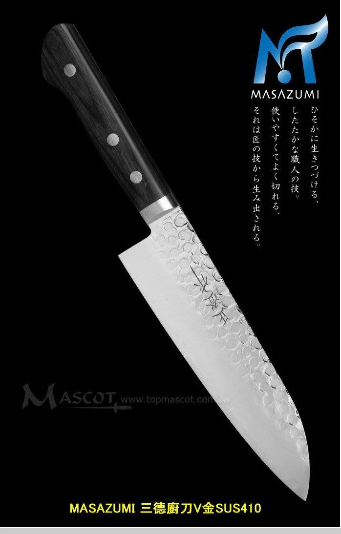 【angel 精品館 】 日本 正澄作-日式萬用 三德型切刀 V金SUS410 / 夾鋼搥紋