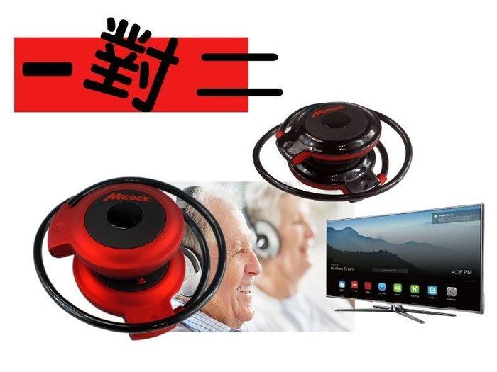 【Soundo】 無線藍芽一對二發射器/接收器Brt41 電視.音響+藍芽4.0耳機BH401(優惠組合)