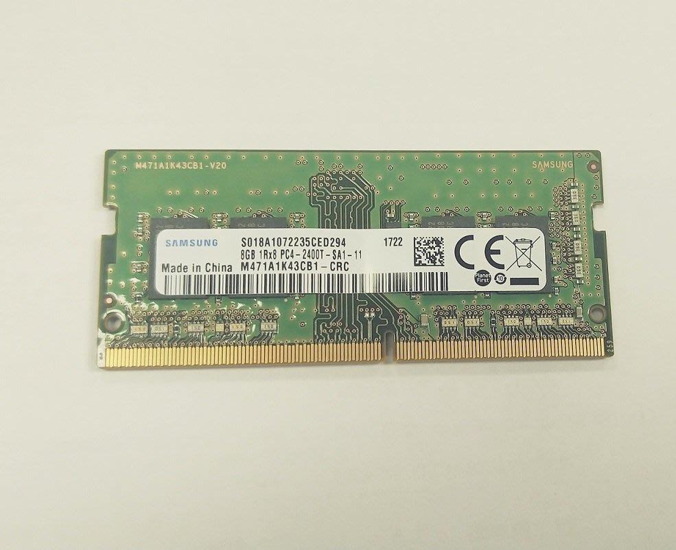 現貨含發票HP Y7B56AA 工作站 8GB(1x8GB)DDR4-2400 ECC SODIMM保固三年