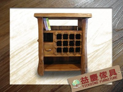 【大熊傢俱】原木酒櫃 置物櫃 酒櫃 收納櫃  原木櫃  實木家具 工廠直營數千坪實體店