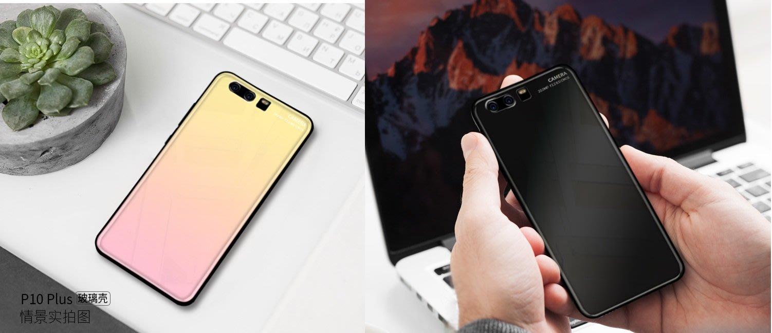【現貨】ANCASE 華為 p10 / p10plus 軟邊鋼化玻璃背蓋後蓋手機殼保護套