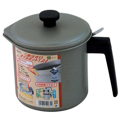 貝印 濾油壺/油罐/儲油罐1.2L 日本製 附濾油網 耐熱温度150度 DZ-0709 LUCI日本代購