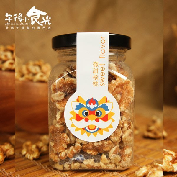 【午後小食光】低溫烘焙微甜核桃-隨手罐(120g/罐