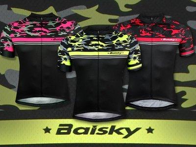 BAISKY 自行車衣 獵影 男款短袖車衣  系列 三色 百士奇