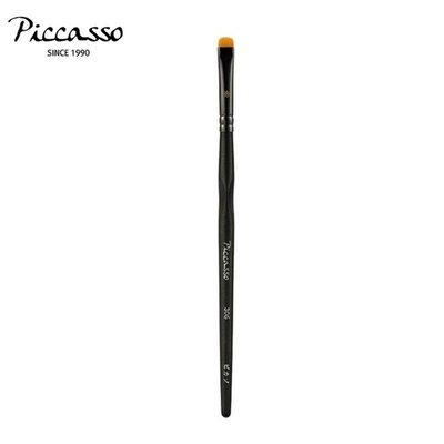 【愛來客】韓國PICCASSO New306 扁闊頭 眼線刷 化妝刷