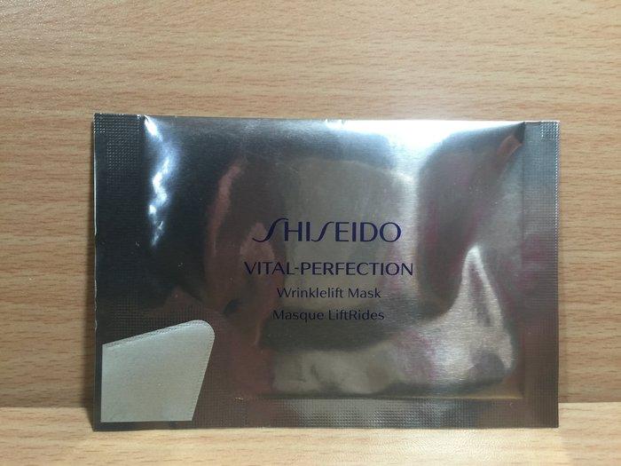 【RITA美妝】Shiseido資生堂 全效抗痕白金抗皺眼膜  效期2022年2月以後