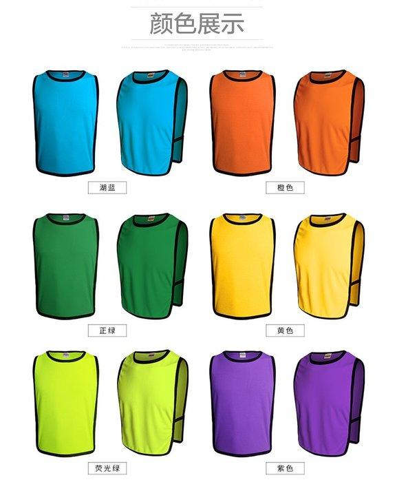[蒂衣精品團體服]9002-運動競賽數字兩片式背心-制服工作服班服系服科服社服進香廟會選舉競選造勢集會清潔物業保全印刷