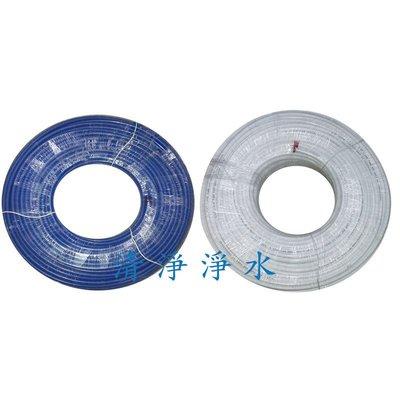 【清淨淨水店】2分管 PE材質, NSF/ANSI雙認證300米, 適用各式淨水器、純水系統與RO逆滲透機,680元/捲