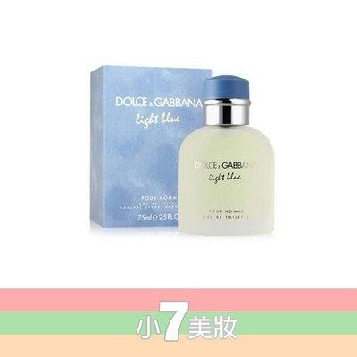 Dolce&Gabbana Light Blue 淺藍男性淡香水 125ML【小7美妝】