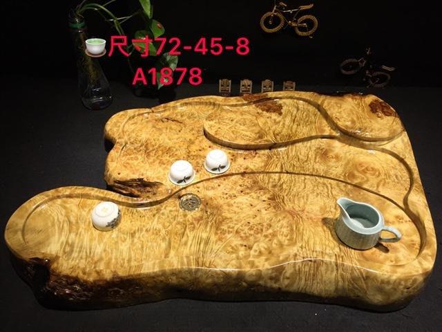 黃金樟茶盤 –A1878