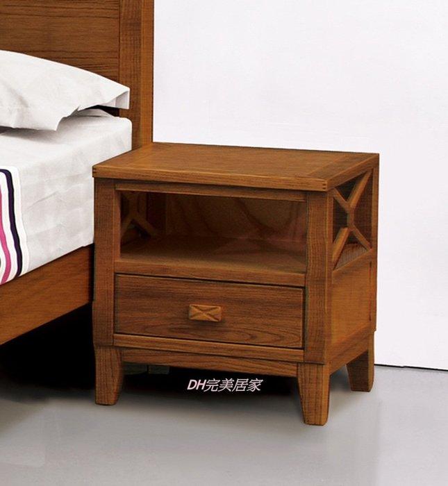【DH】商品貨號N548-1品名稱《威里》胡桃全實木床頭櫃(圖一)另有本色。主要地區免運費
