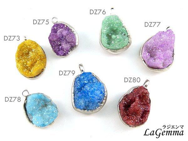 【寶峻飾品】Druzy 歐美同步,流行時尚款閃亮耀眼/星彩晶簇飾品,閃耀水晶,墜飾/吊墜,夢幻色彩系列 DZ