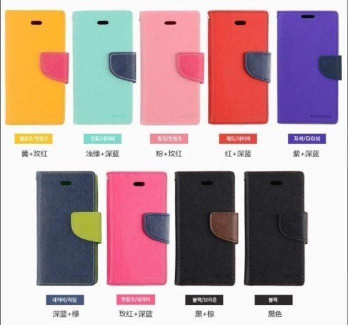 三星 MERCURY Galaxy Tab S2 (T815) 9.7吋  平板保護套 韓國雙色皮套 現貨 粉 /紅