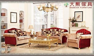 【大熊傢俱】HM2038 布藝沙發 新古典布沙發  歐式沙發 椅子 古典 休閒椅 多件式沙發 簡約