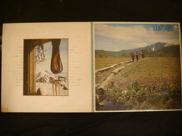 【柯南唱片】山の歌//兩片裝/  >>>日版LP